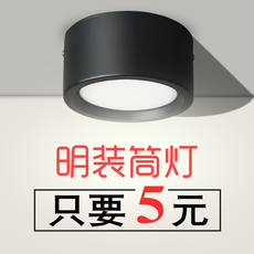 LED wall mounted downlights Free opening ceiling hanging line commercial wall mounted spotlights black cob spotlights ceiling lights Nordic