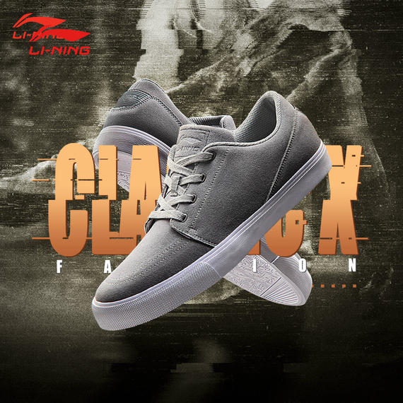 Li Ning casual shoes men's shoes new style casual fashion wild shoes skateboard shoes men's spring and autumn sports shoes