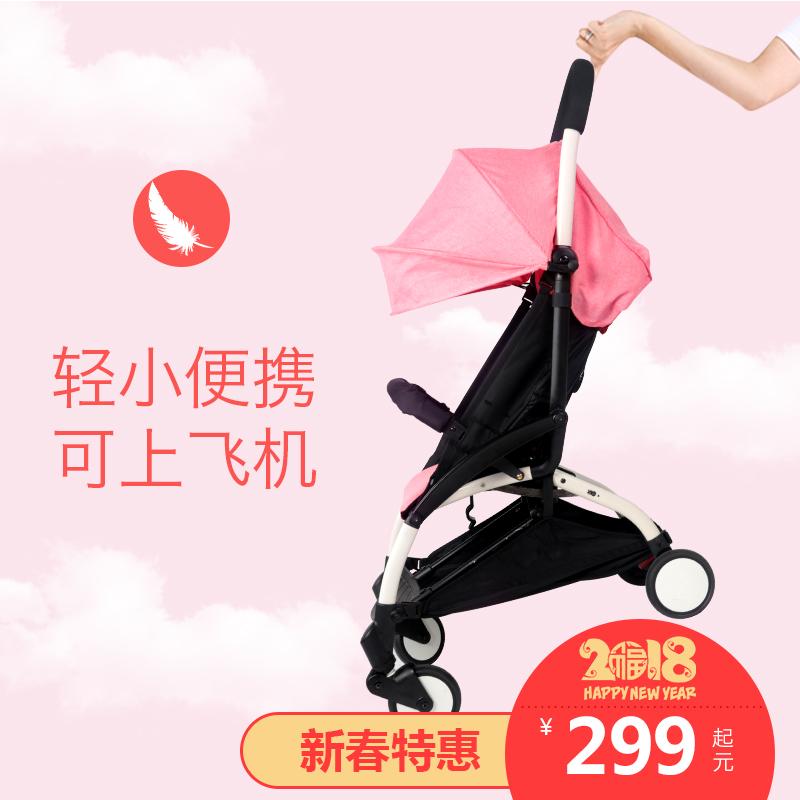 婴儿推车可坐躺简易折叠超轻便携口袋儿童伞车宝宝婴儿车可上飞机