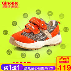 Jinnuo function shoes Spring and Autumn models boys and girls baby shoes net shoes baby toddler shoes soft bottom shoes