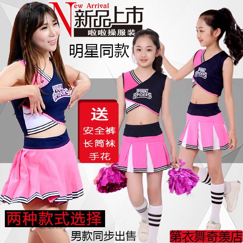 儿童啦啦操演出服女中小学生体操健美操舞蹈比赛幼儿园啦啦队服装
