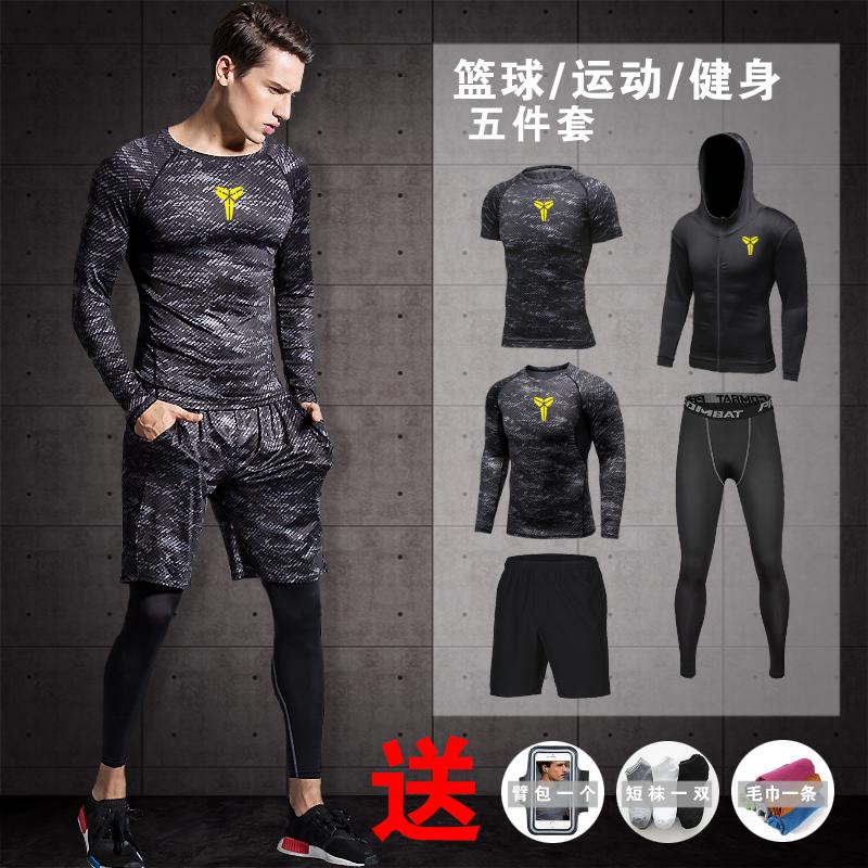 健身服男套装四五件套速干运动套装跑步紧身衣篮球训练服装健身房