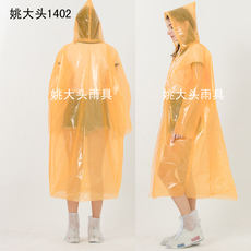 Big head rain gear outdoor hiking mountaineering tourism adult disposable poncho men and women thick disposable raincoat 1402
