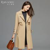 春装新款风衣女中长款长袖名人瑞裳修身显瘦中年气质时尚外套