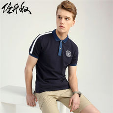 Giordano Polo shirt men's blue and white hit color embroidered polo shirt stretch beaded cloth POLO shirt 13018202
