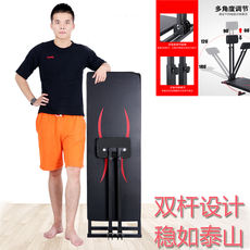Bar stools Folding Stretching Tendons Household Folding Tendons Knee Chairs Health Stellar Beating Beds