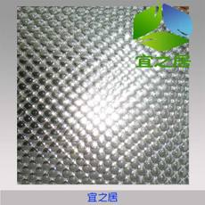 Deep light lamp light box plate light cover plate light board astigmatism plate size can be customized and cut