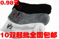 Special offer socks stockings men socks in the short tube 10 pair of men's stockades adult socks in the spring and summer models