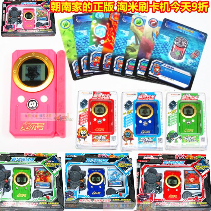 正品淘米6001-6012赛尔号精灵斗士游戏机刷卡机 豪华网络版 包邮