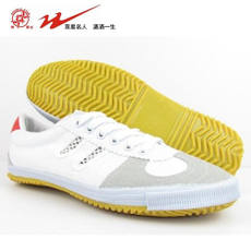 Genuine double star volleyball shoes Canvas training shoes Double star sports shoes Beef tendon shoes for men and women Special offer