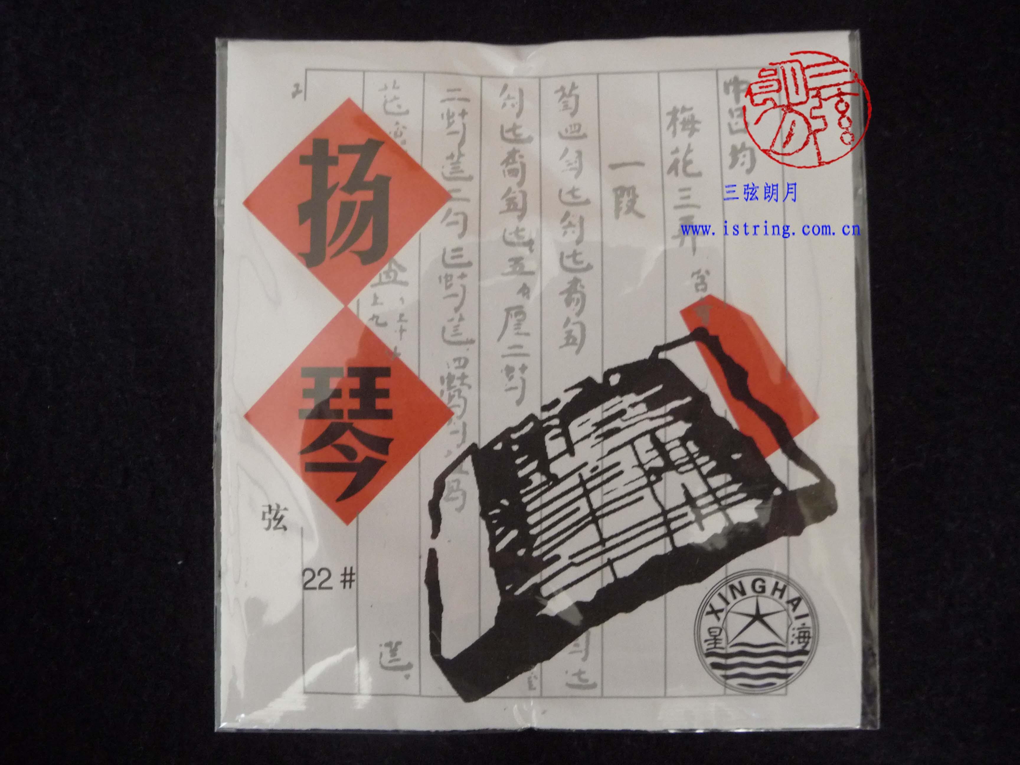 星海牌扬琴琴弦 401/501扬琴弦 14--25 26-30号弦 授权销售图片
