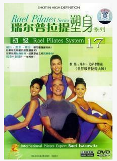 Riel Pilates slimming body shaping entry junior intermediate / home DVD player (3DVD+1CD)