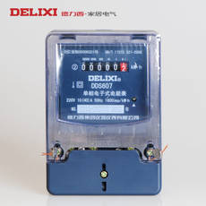 Delixi single-phase electronic meter electric energy meter electric meter electronic energy meter 1040A
