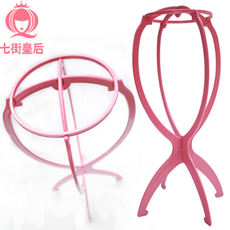 In-kind shooting Seven-street queen Wig care bracket Placement rack Hair clip Wig stand M7LETFV8