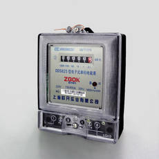 Household electricity meter Single phase 1040A 220V Watt-hour meter Transparent DDS825 electronic single-phase energy meter