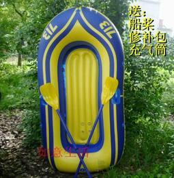 713单双人充气船橡皮艇钓鱼船皮划艇充气艇快艇汽艇游艇钓鱼艇