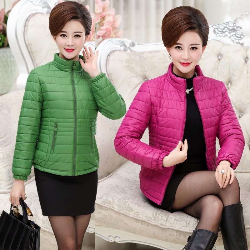 新款中老年羽绒棉衣中年妈妈装加肥加大码女装 轻薄棉服短款外套
