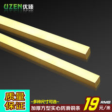 Copper strip bead decoration inlaid brass floor edge strip solid metal strip U-shaped card slot strip buckle strip