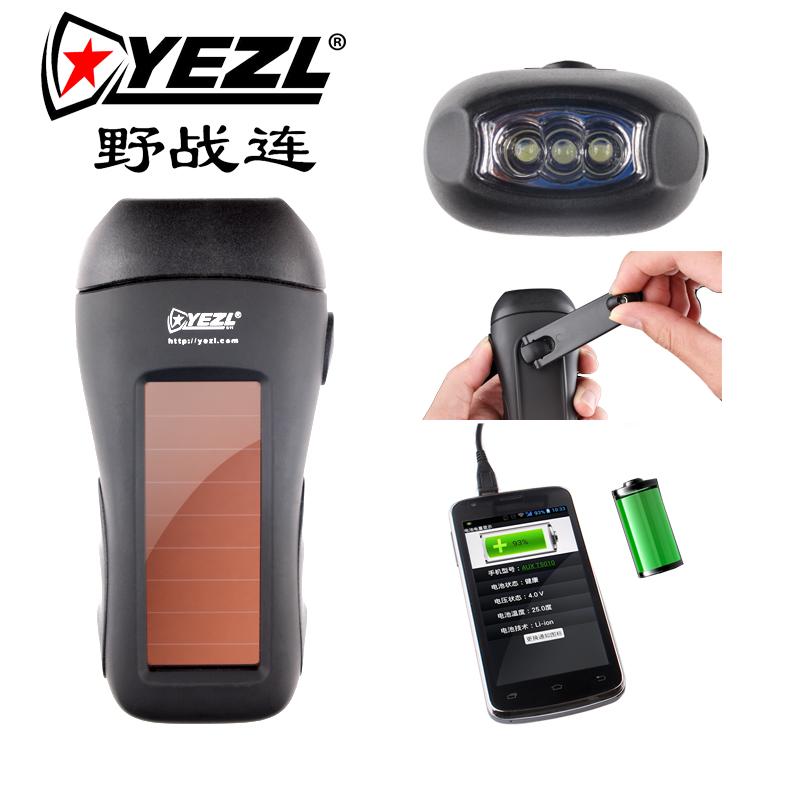 太阳能充电照明手摇发电手电USB移动电源手机手电筒 迷你 可充电