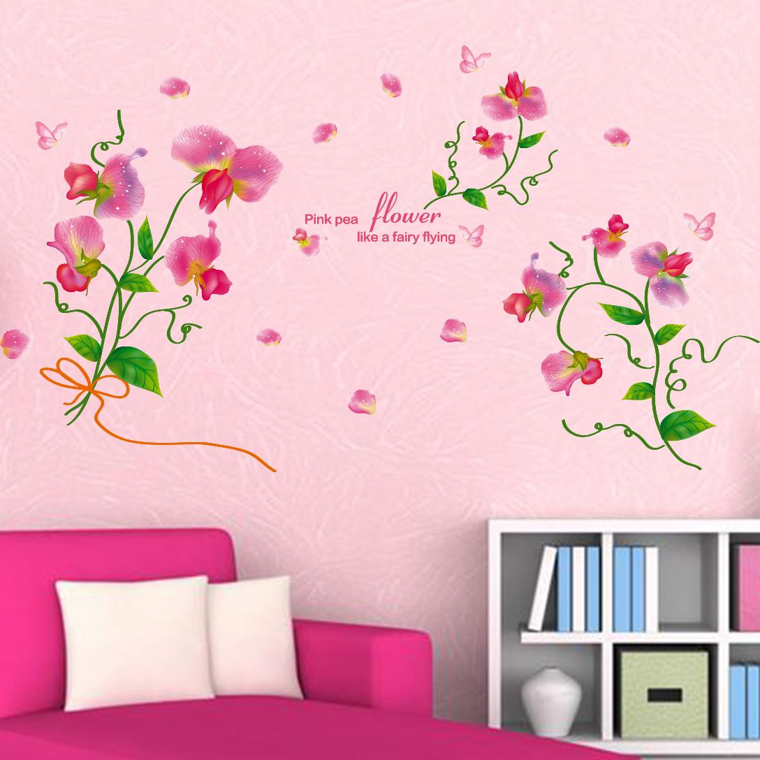 豌豆公主墻貼兒童房女孩臥室床頭背景裝飾客廳沙發背景電視墻貼畫