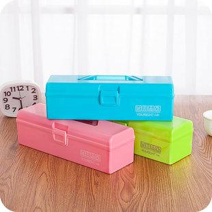 优适家品  炫彩带提手收纳箱医药箱工具箱化妆品收纳盒画笔盒子文具箱
