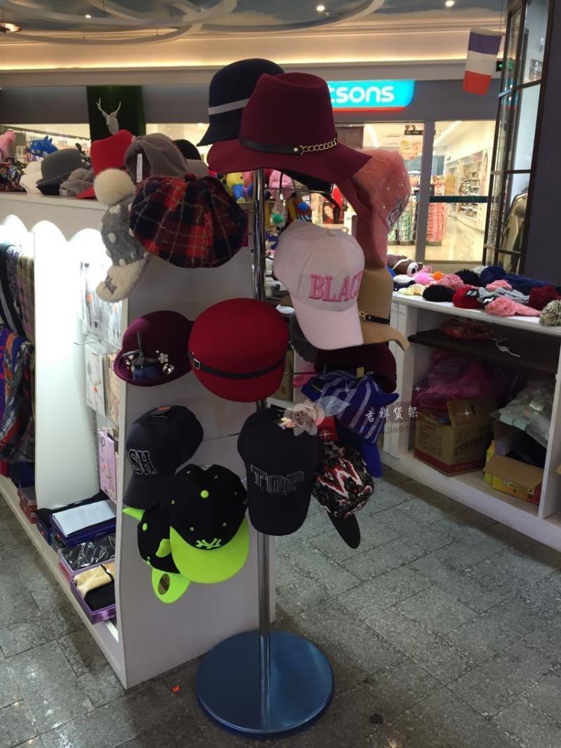 包邮 电镀帽架 服装帽子展示架 货架帽托 帽子展示架 篮球展示架