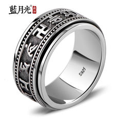 Blue Moonlight s925 Silver Jewelry Retro Thai Silver Wanji Six-word Mantra King Kong 杵 Rotating Transfer Ring Men