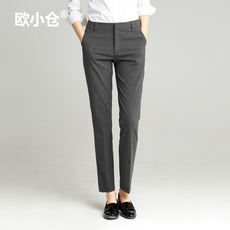 OXC / European Ogura suit pants loose trousers feet pants pants pants female black pants pants female spring and autumn smoke pants