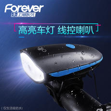 Permanent mountain bike light car headlights riding equipment bicycle road bike dead fly accessories night riding glare charging