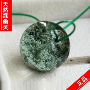 天然绿幽灵聚宝盆散珠 单颗珠 diy手链配珠天然水晶幽灵水晶珠子