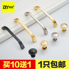 Top excellent modern minimalist garden handle door handle drawer cabinet European wardrobe door cabinet hardware garden handle
