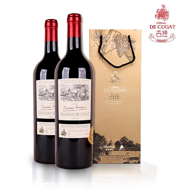 DE CUGAT古佳法国原瓶进口AOC级弗朗西斯梅耶红2012年2瓶葡萄酒