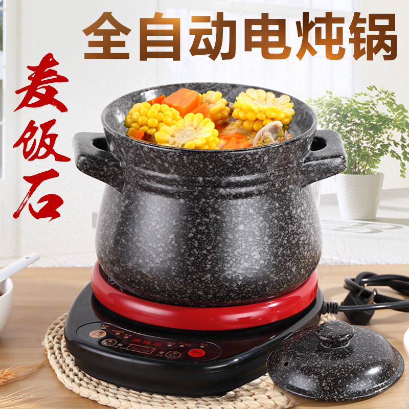 康雅顺 30d2 麦饭石陶瓷电炖锅煲汤锅全自动预约家用陶瓷煮粥