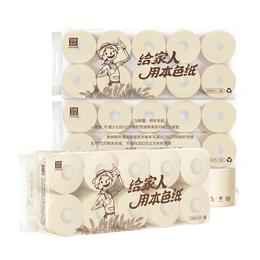 泉林本色卷纸环保装本色有芯卫生纸288节*40卷组合装