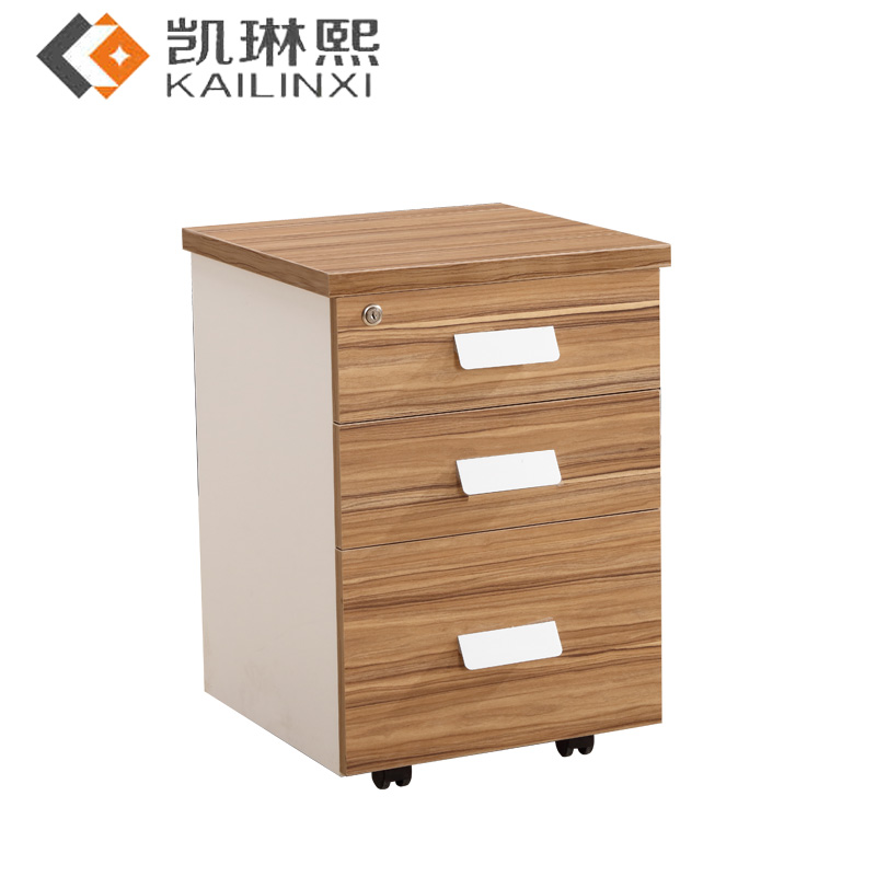 凯琳熙办公活动柜拖拉式文件柜带锁板式活动柜带轮子3三层文件柜