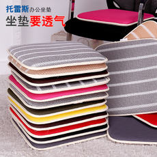 Spring and summer comfortable office breathable cushion chair cushion car seat student classroom stool pad sofa cushion dining chair pad thickening