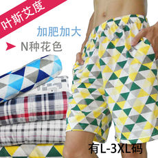 Summer men's cotton five minutes shorts pajama pants thin loose casual XL cotton home pants beach short