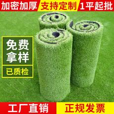 Encryption simulation lawn plastic artificial turf artificial indoor green plant decoration balcony outdoor soccer field carpet
