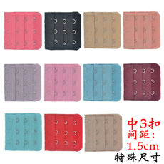 3 rows of underwear long buckle bra extended buckle row buckle back buckle buckle buckle plus belt adjustment three rows of three buckle