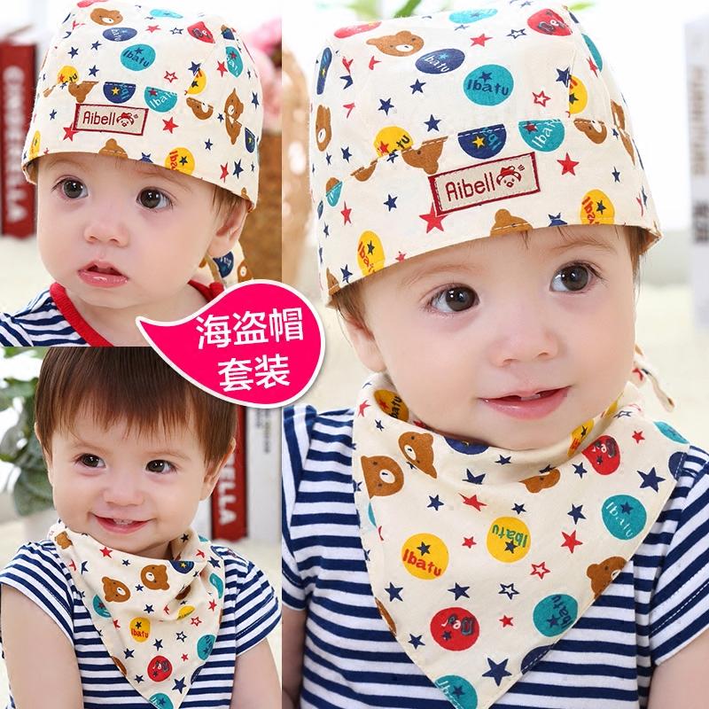 宝宝海盗帽男儿童春秋头巾3-6-12个月0一1岁纯棉夏天婴儿幼儿帽子