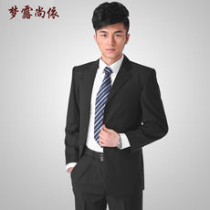 Men's Business Suit Dress Suits Men's Wear Apparel Bank Suits Hotel Manager Three Buttons Workwear