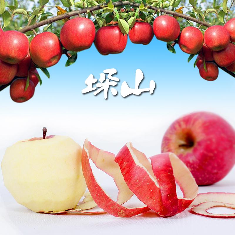 【垛山红富士苹果80】烟台苹果新鲜时令水果 红富士脆甜糖心包邮