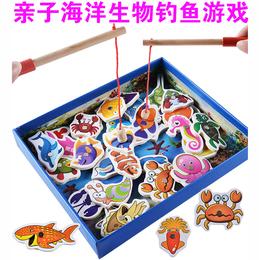 蒙氏早教教具儿童3D立体磁性钓鱼游戏亲子互动 1-2-3岁宝宝玩具