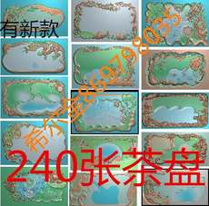 New tea tray, Taiwanese carved sculpture, package, dragon and bird, lotus flower, lotus leaf, Buddha, jade, carving, relief