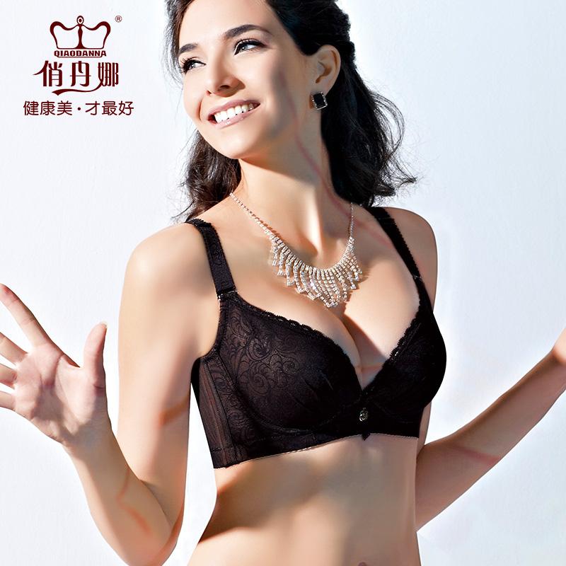 俏丹娜女士内衣调整型聚拢胸罩收副乳深v性感蕾丝无痕少女文胸