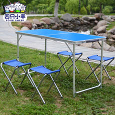 Folding table Outdoor folding table Stall table Folding table Portable aluminum table Table table