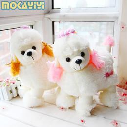可爱大号贵宾犬娃娃公仔 创意仿真毛绒玩具狗狗玩偶 狗年吉祥物