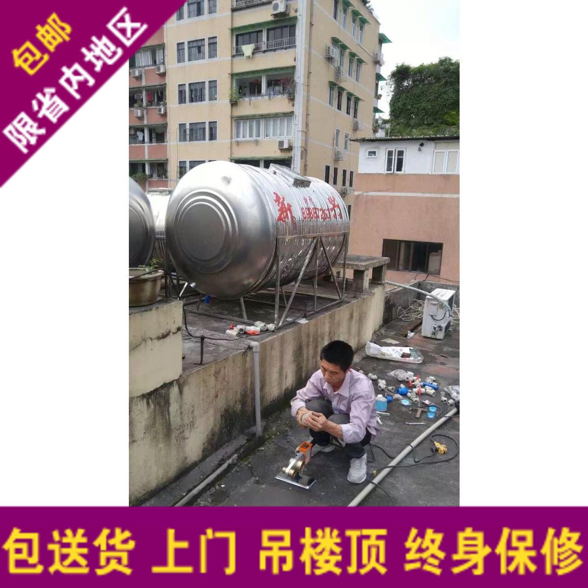 低价卖包送吊楼上 不锈钢水箱304水塔排水灌储水罐蓄水池存水桶