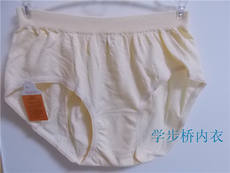 Thinking 侬Runjia seamless 1494 middle-aged mother female cotton triangle underwear plus fertilizer to increase the high waist 5