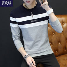 Men's long-sleeved t-shirt autumn youth round neck t-shirt cotton striped bottoming shirt trend shirts Slim clothes